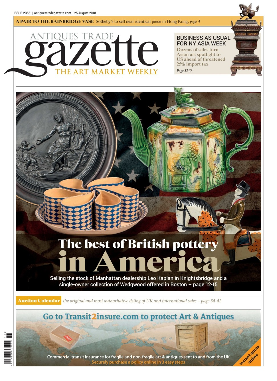 atg-cover