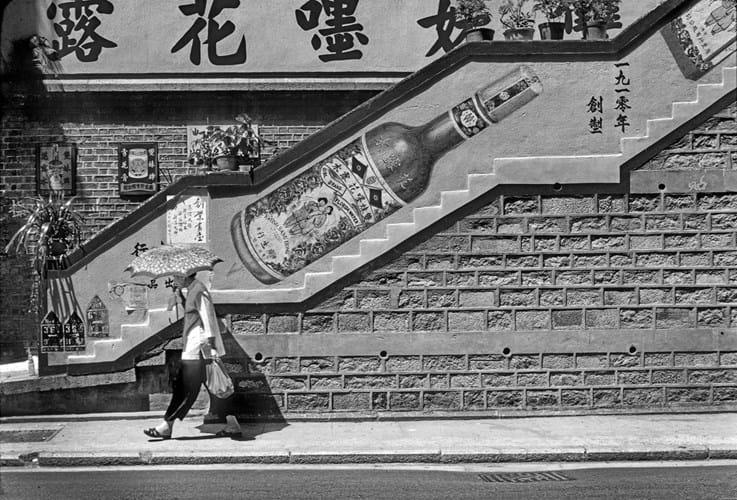 Pékin Fine Arts Steps at #24 Caine Road Hong Kong