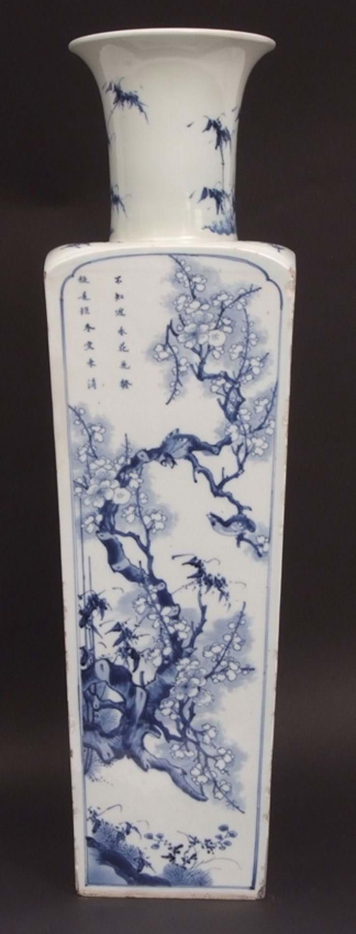 Kangxi vase with reign mark