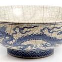 14-08-15-2154NE01A ming bowl.jpg