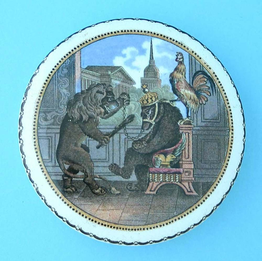 Bear, Lion and Cock pot lid